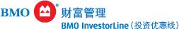 BMO财富管理 - InvestorLine(投资优惠线)
